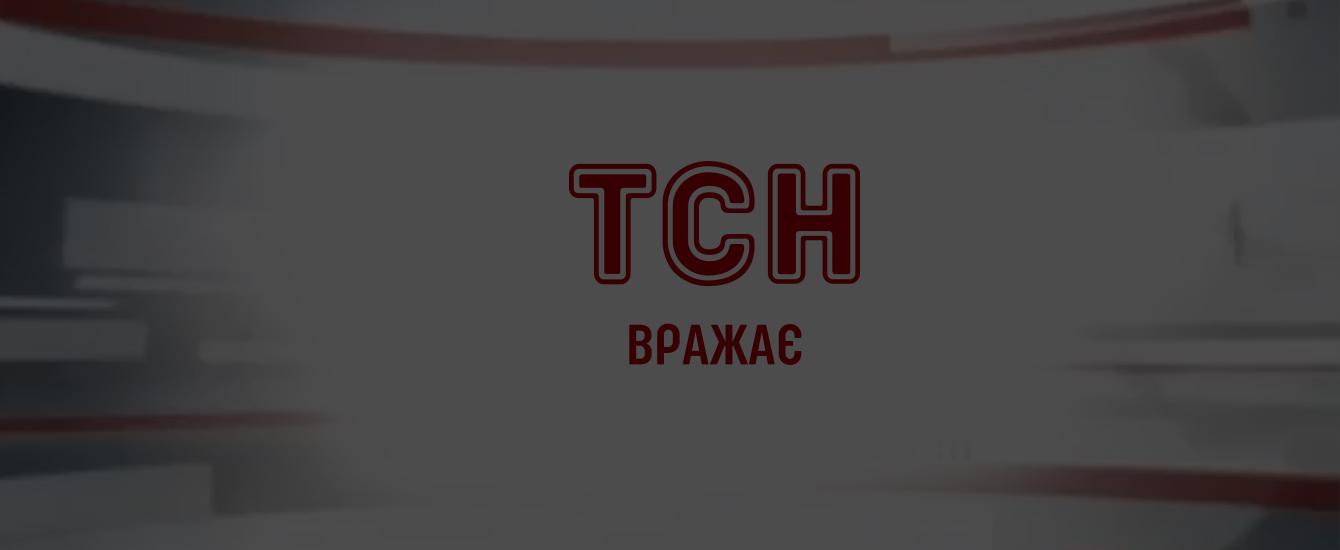 Блохіна відправили у відставку (відео)